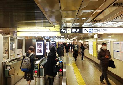 銀座駅改札