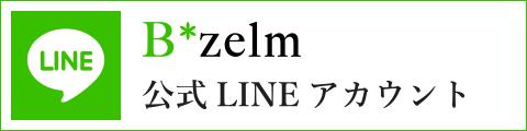 sns-line